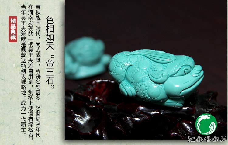 精品高瓷 纯天然微沁胶 蟾蜍雕刻件 摆件挂坠特