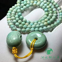 米珠绿松石项链 原矿高瓷,搭配同料猴头背云 面包圈吊坠 链子直径4.5mm 面包圈18.5×6.7mm 总重