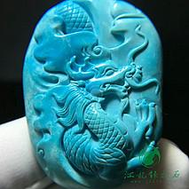 龙牌 原矿绿松石高瓷蓝 苏工精雕 干净无线 尺寸33.6×45.5×12.4mm 重24.15克