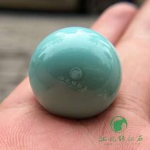 新品干净绿松石圆珠 原矿高瓷 喇叭山果冻料 干净无线无暇 直径21.8mm 重13.56克