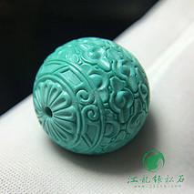 新品云纹珠 原矿绿松石高瓷绿料 干净无线 精工雕刻 直径19.5mm 重9.8克