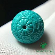 新品云纹珠 原矿绿松石高瓷蓝全玉化料 精工雕刻 全品无暇 直径15.5mm 重5.15克