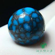 乌兰花绿松石圆珠 原矿高瓷暴力蓝 稀有乌兰花 直径15.8mm 重5.32克