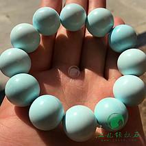 精品大圆珠手串 原矿绿松石高瓷天空蓝 一窝料打磨 微线 盘玩走蓝 直径16.8-17.3mm 重74.2克