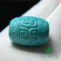 精品回纹绿松石桶珠 原矿高瓷蓝果冻料 上手玉化 精工雕刻 微微线 尺寸15.5×20.4mm 重8克