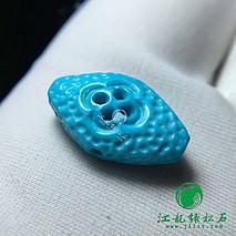 精工小绿松石雕件 原矿高瓷蓝料 精工雕刻 全品无暇 尺寸15.8×9.5mm 重0.92克